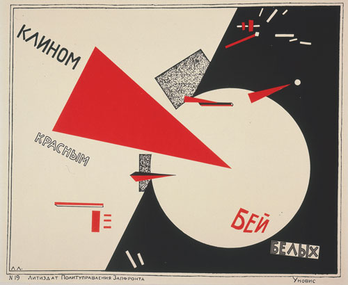El Lissitzky, Klinom krasnym bej belych, Beat the Whites with the Red Wedge, (1919-1920) reprint 1966, offset on paper, 48,8 x 69,2 cm, Collection Van Abbemuseum, Eindhoven,The Netherlands, Photo: Peter Cox, Eindhoven, The Netherlands | El Lissitzky: The Artist and the State | Thursday 30 July  – Sunday 18 October 2015 | IMMA