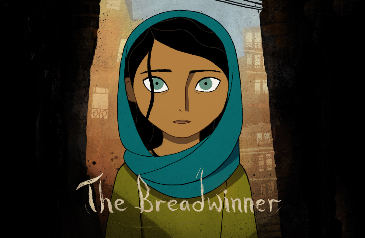 The Breadwinner Exhibition | Saturday 12 May  – Sunday 29 July 2018 | Butler Gallery