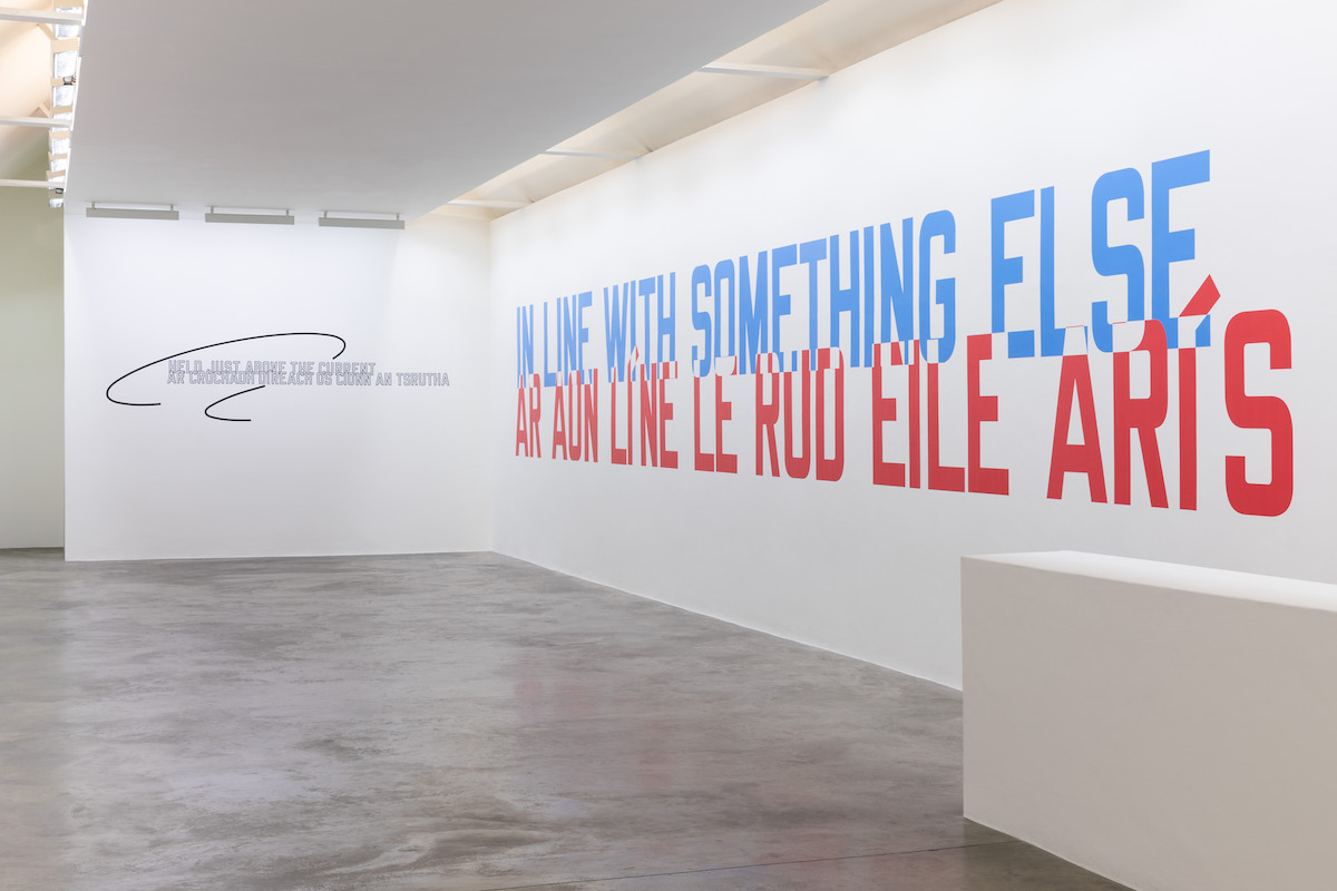Lawrence Weiner: PUT WITH THE OTHER THINGS, 2020, language + the materials referred to, dimensions variable, unique work | Lawrence Weiner | Wednesday 10 February  – Saturday 3 April 2021 | Kerlin Gallery